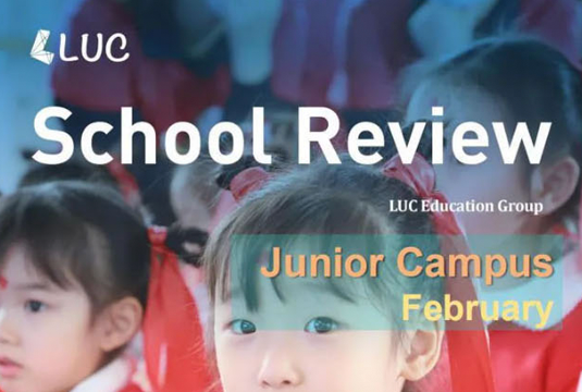 LUC School Review | 花样迎新春,成长有你更精彩