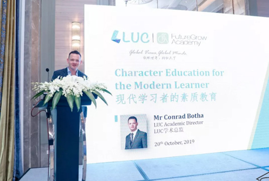 LUC教育学堂 _ 现代学习者的素质教育