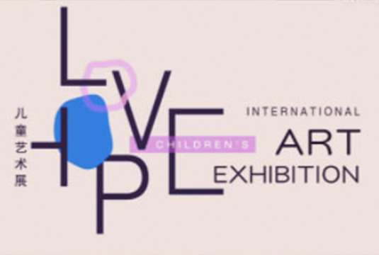 Art Exhibition in March | A collision between Art and Life